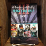 Monsters and Misfits 3 Catalogue