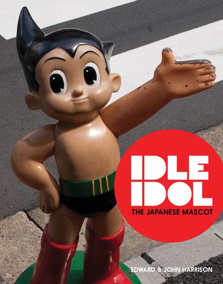 Idle Idol Book