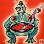Frog-Sumo