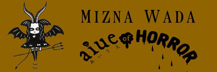 Mizna-Wada-